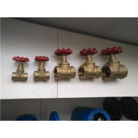 Female thread copper stop valve