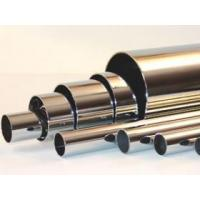 Quality Round Metal Tubing for sale