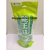 Buy cheap Food packaging bag16 from wholesalers