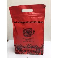 Buy cheap Food packaging bag17 from wholesalers