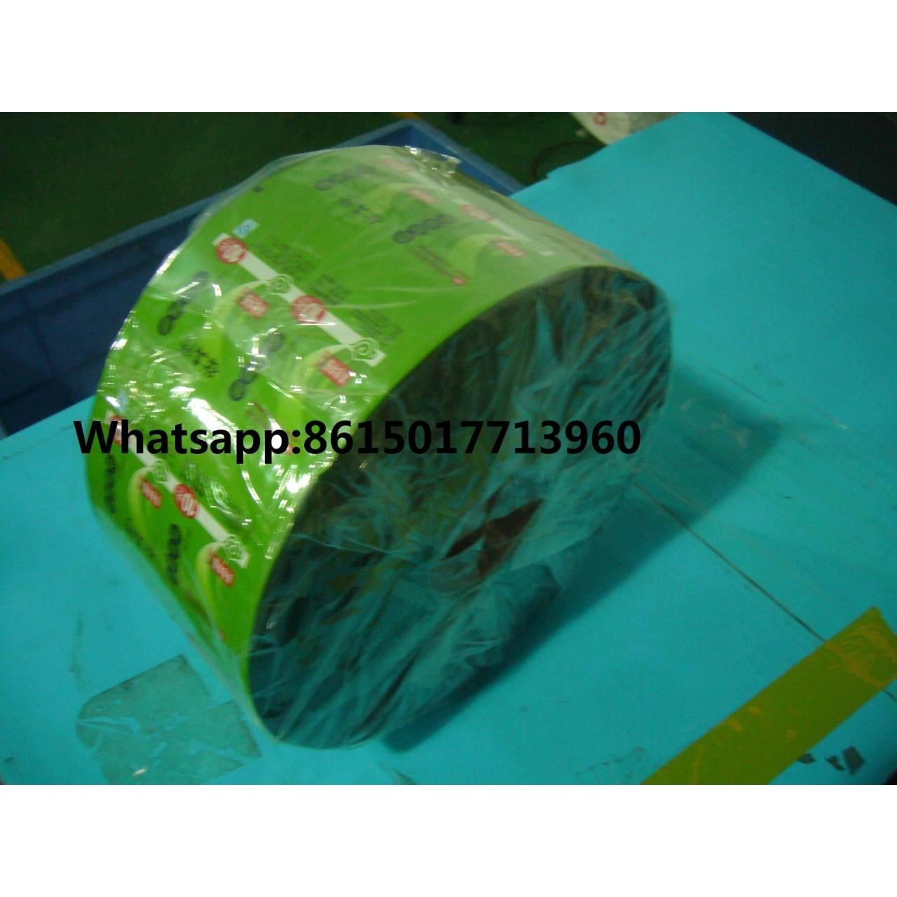 Buy cheap Plastic film3 from wholesalers