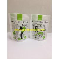 Buy cheap Food packaging bag12 from wholesalers