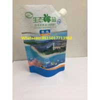 Buy cheap Food packaging bag14 from wholesalers