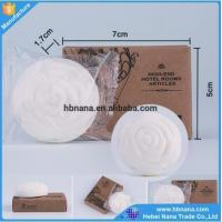 Quality Washing Products Product name:High grade natural hotel toilet soap for sale