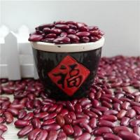 Buy cheap Beans British Red Kidney Bean from wholesalers