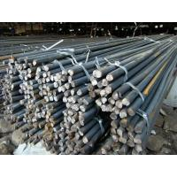 Quality Steel Materials PRODUCTS 7 for sale