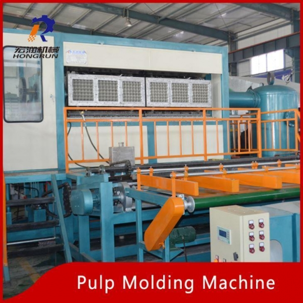 Buy Pulp Molding Machine Molded Pulp Packaging Machinery at wholesale prices