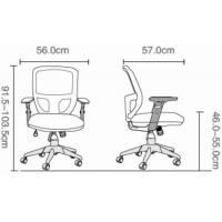 Quality KB-2011 Office Supply Wholesale Modern Plastic Chair in Cheap Price Office Mesh Chair for sale
