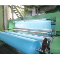 Quality 1.6m & 3.2m wide spun-bonded non-woven pp cloth for sale