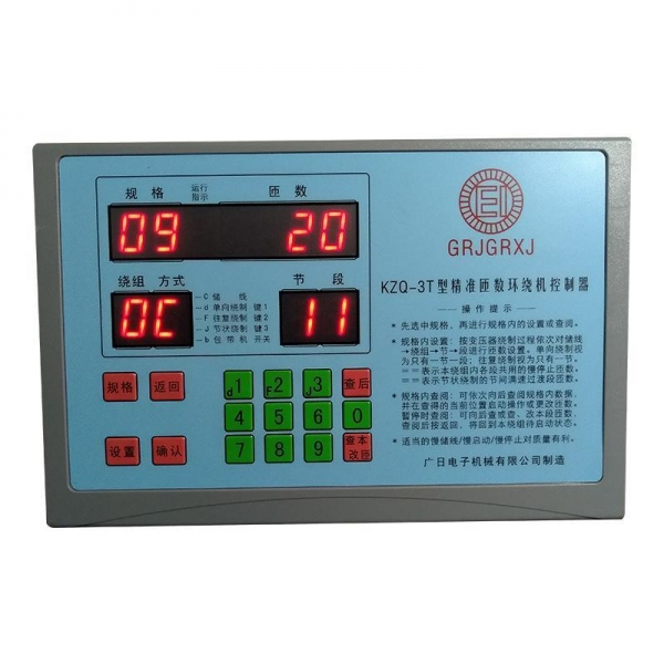 Buy KZQ-3TController at wholesale prices