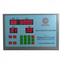 Quality KZQ-2T controller for sale