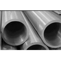Buy cheap Gas cylinder steel tube from wholesalers