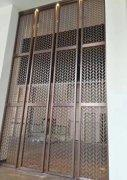 Buy cheap Metal Products Products Screen 001 from wholesalers