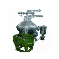 Quality Oily Water Centrifugal Waste Oil Separator for sale