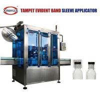 China Shrink Sleeve Labeling Machine Tamper Evident Band Sleeve Applicator on sale
