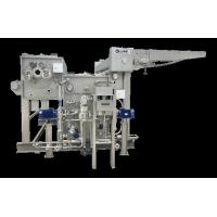 Quality short line oil removing washing machine-connect stenter for sale