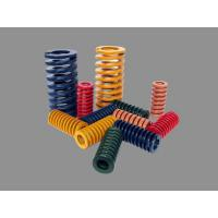 Buy cheap Die Mould Spring from wholesalers