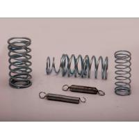 Buy cheap Oil Engine Part Spring from wholesalers
