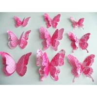 Buy cheap PAPER PRODUCTS Paper decoration from wholesalers