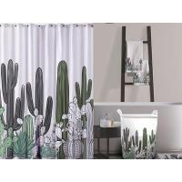 Buy cheap BATHROOM Shower Curtain from wholesalers