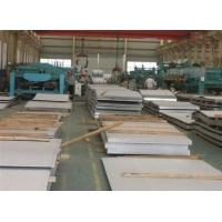 Buy cheap 201 seamless carbon steel pipe factory steels from wholesalers
