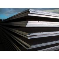 Buy cheap high quality gh4145 alloy steel sheet plate for auto spring from wholesalers