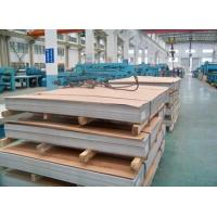 Buy cheap multifunctional a517 gr s steel plate from wholesalers