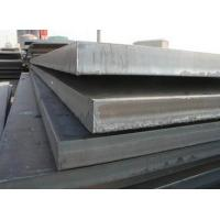 Buy cheap este255 steel plate chemical composition from wholesalers