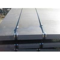Buy cheap 316l bright polished stainless sae 1020 round steel bars from wholesalers