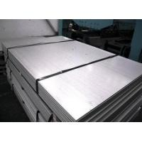Buy cheap wholesale 201 mid copper stainless steel coil supplier from wholesalers