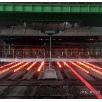 Buy cheap Metallurgical Machinery Continuous casting machine from wholesalers