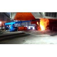 Buy cheap Metallurgical Machinery Manipulator for IF furnace from wholesalers