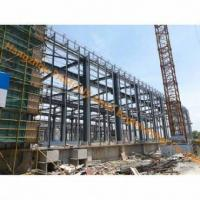 Buy cheap Power Plant Steel Structures Construction from wholesalers