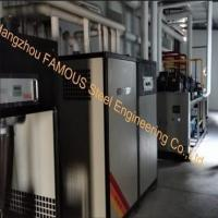 Buy cheap Commercial blast freezer cold room for meat fish seafood with low temperature from wholesalers