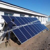 Buy cheap Commercial solar powered cold storage buildings for seafood with low temperature from wholesalers
