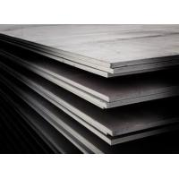 China s45c carbon steel sheet amp carbon steel sheet on sale