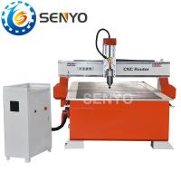 Buy cheap CNC Router SYM1325 4x8 ft Automatic 3d cnc router woodworking from wholesalers