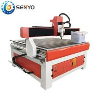 Buy cheap Small-size cnc router/advertising 4 axis cnc router engraver machine 1212 from wholesalers