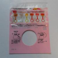 Buy cheap PET/PE Bag With Hook from wholesalers