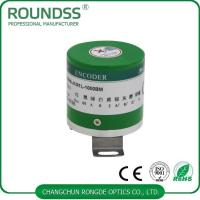Quality Incremental Encoder Products for sale