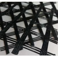 Quality PVC Coated Polyester Woven Uniaxial Geogrid for sale