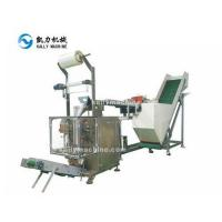 Rubber Ring Packing Machine