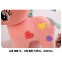Quality Lovely Unicorn Toy Maker for sale