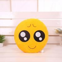 Quality China Plush Cushion Factory for sale