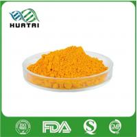 China Coenzyme Q10 Uses on sale