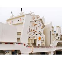 Buy cheap Mobile Crusher from wholesalers