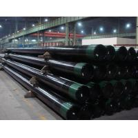 Quality 304 Stainless Steel Seamless Pipe for sale