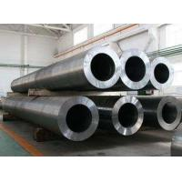 Quality Alloy Steel Seamless Pipe for sale