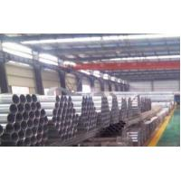 Quality 316 Hot-rolled Straight Welded Pipe for sale