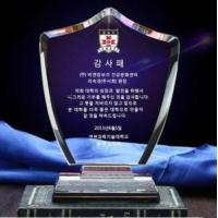 Quality New Design K5 Cheap Blank Glass Award Crystal Plate Clear Glass Plaque For Employee Recognition for sale